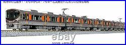 KATO N Scale 323 series Osaka Loop Line basic set 4 cars 10-1601 Model train